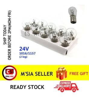 10pcs x Bulb 24v 1141 1016 1156 1157 Universal Brake Light Bulb Halogen