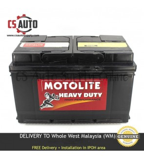 Century DIN66 DIN66L Motolite Battery MF Genuine for Mercedez Benz, BMW, Peugeot, Toyota Hilux '17 and Volkwagen Passat