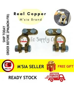 2pcs x Battery Small Terminal Clamp Clip Brass 007 Kancil Viva Kelisa Myvi Alza 11mm 12mm Positive Negative Universal