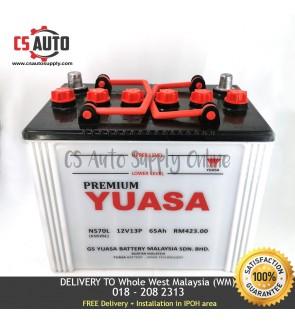 Yuasa NS70L 65D26L Premium Car Battery wet for Proton Preve, Toyota Camry, Innova and Estima Ipoh area