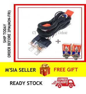Headlight Headlamp H4 Light Relay Wiring Harness Ceramic Socket Fusebox Wire Kit + 2pcs Koito Japan 12V H4 100/90W