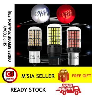 1pc x LED 12v 1016 1157 bulb red white 144 smd 144smd BAY15D no Hyper flashing Tail Rear Light
