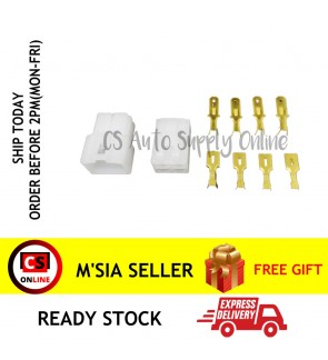 1set x Wire Electric 4pin Socket Terminal Clip White for Connection Car Motor Lorry Connector  (4 pin small)