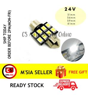1pc x Led 24V 31mm 36mm 39mm 41mm 8smd 10smd Festoon Long light Bulb Bullet for Lorry Truck interior room lamp light