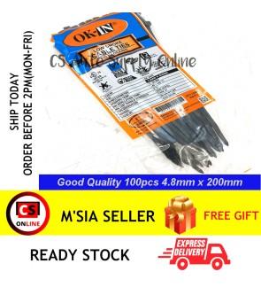 Cable Ties 4.8mm x 200mm High Quality Durable Lock Tie Black Nylon (100pcs)