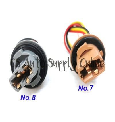 BA9s 1156 1157 T20 7440 7443 Bulb Holder Socket with Adaptor wire harness W21W Metal PVC Plastic (1pc)